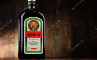 Jagermeister (Егермейстер): свойства напитка, лекарственные свойства и рецептура, отзывы ценителей