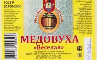Медовуха: полезные свойства, секреты и особенности приготовления, сколько градусов в напитке