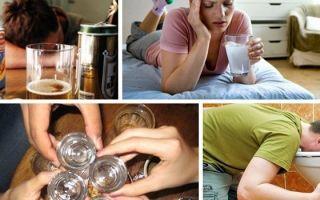 Как избавиться от тошноты при похмелье: медикаментозные и народные способы для снятия алкогольной интоксикации