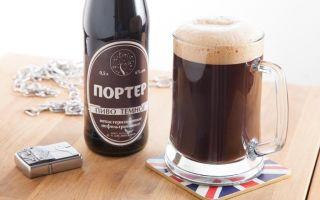 Портер пиво: что это такое, известные марки, в чем особенность напитка и как правильно его пить