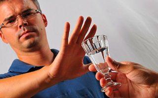 Лечение алкоголизма в домашних условиях — таблетки, народные средства и кодирование