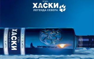 Водка Хаски: описание алкоголя, виды напитка, отзывы покупателей, как правильно выбрать и пить