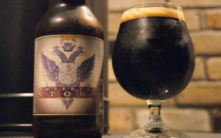 Русский Имперский стаут — история и классификация напитка, виды и самые известные марки крафтового пива