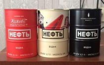 Водка Нефть: история появления бренда, особенности производства, стоимость в магазине и как отличить подделку от оригинала