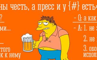 Толстеют ли от пива: почему поправляются женщины и мужчины от пенного напитка, чем лучше закусывать