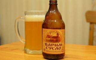 Пиво «Варим сусло»: описание нефильтрованного напитка, производитель, особенности изготовления