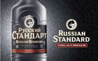 Водка Русский Стандарт: производитель, особенности изготовления, разновидности напитка и ее стоимость