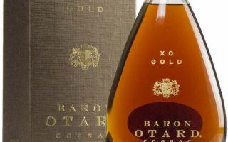 Коньяк Otard (Отард): история появления, особенности технологического процесса и правила употребления элитного напитка