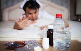 Как отойти от пьянки: симптомы абстинентного синдрома и методы лечения после застолья