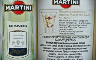 Мартини Бьянко: общая характеристика напитка, с чем и как правильно пить, отзывы покупателей