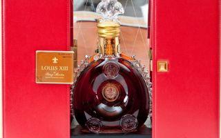 Коньяк Remy Martin Louis XIII (Реми Мартин Луи 13): история создания, вкусовые качества и виды напитка, отзывы покупателей и стоимость