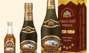 Лучшие армянские коньяки: список сортов и производителей и как не купить подделку