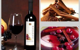 Вино для глинтвейна: лучшие сорта вина для приготовления напитка и мнение гурманов
