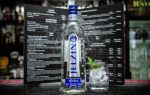 Французская водка Jelzin (Ельцин) — описание напитка, вкусовые характеристики и разновидности, стоимость бутылки напитка