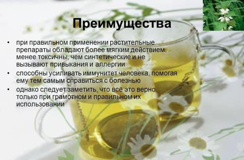 Эффективное лечение алкоголизма без ведома больного