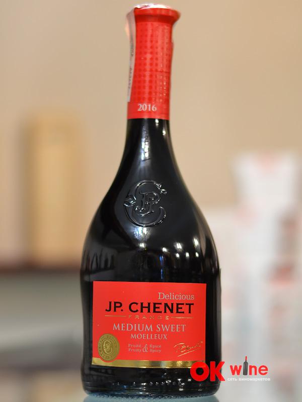 Вино жан Поль Шене (J.P. Chenet): описание напитка, отзывы и цена в России