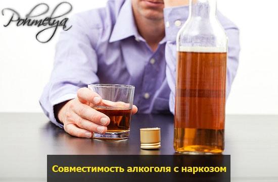 Через сколько дней после операции можно алкоголь после