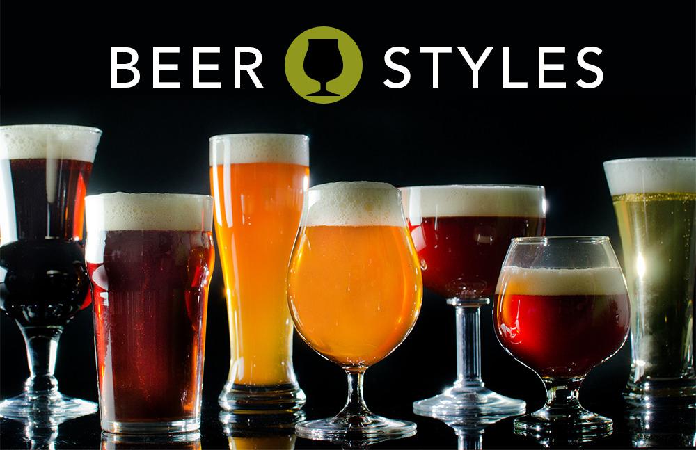 классификация пива картинки что предстоит сделать